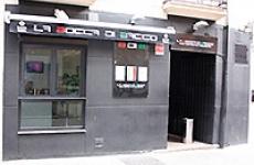 Pizzería La Bocca di Bacco